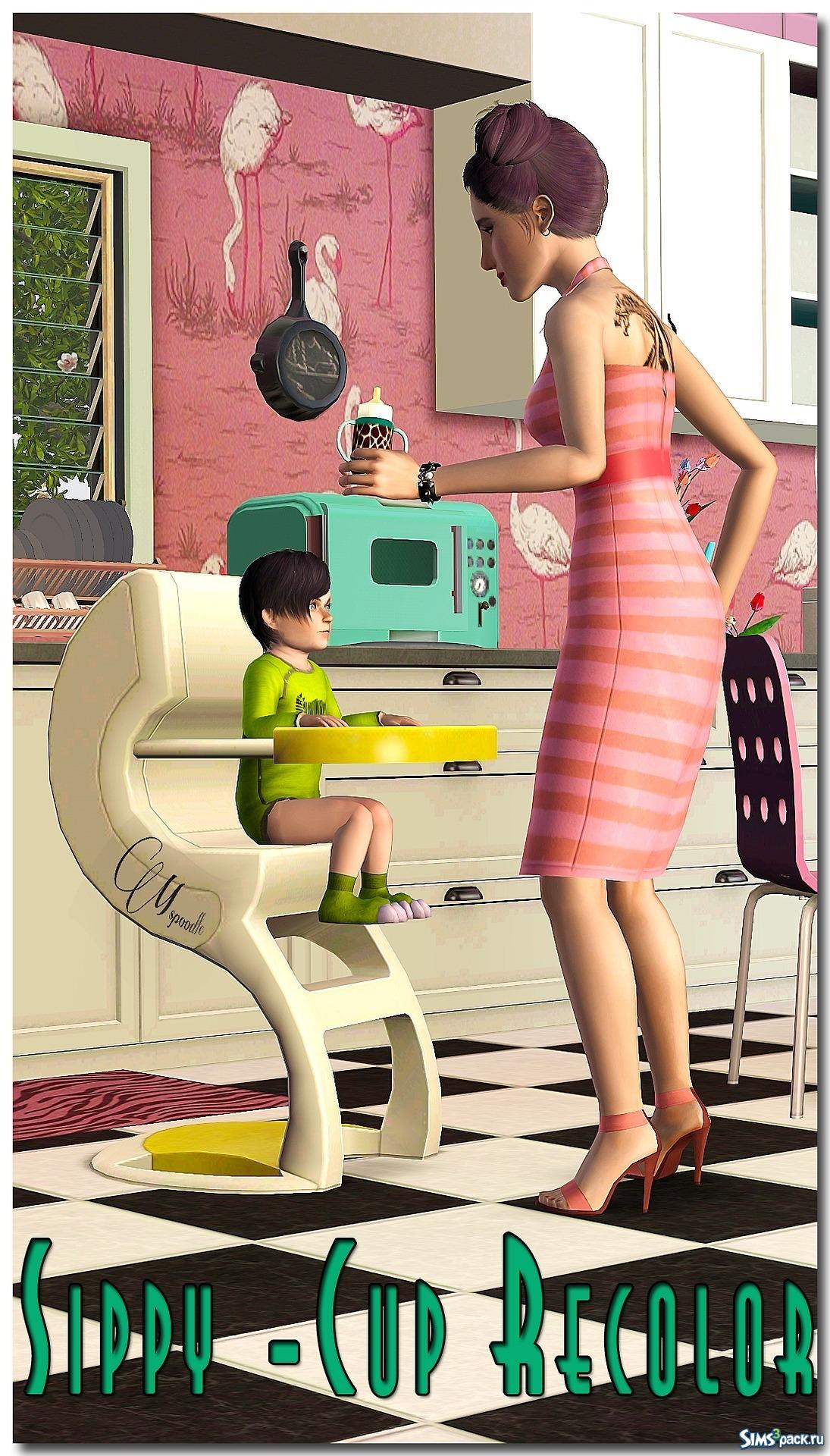 How use havesexmod package in sims cartoon pictures