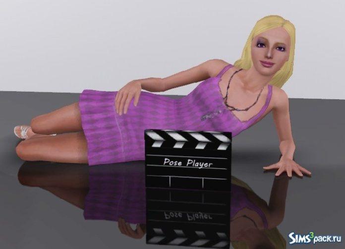 Плеер поз (Pose Player) для Симс 3