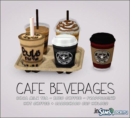 Напитки для кафе для Sims 3