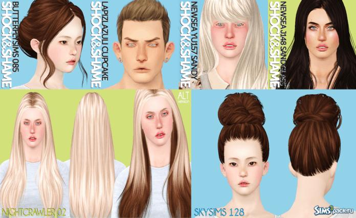 Набор причесок для женщин и мужщин от Cake для Sims 3