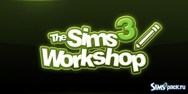 Программа TSR Workshop (Воркшоп) для Симс 3