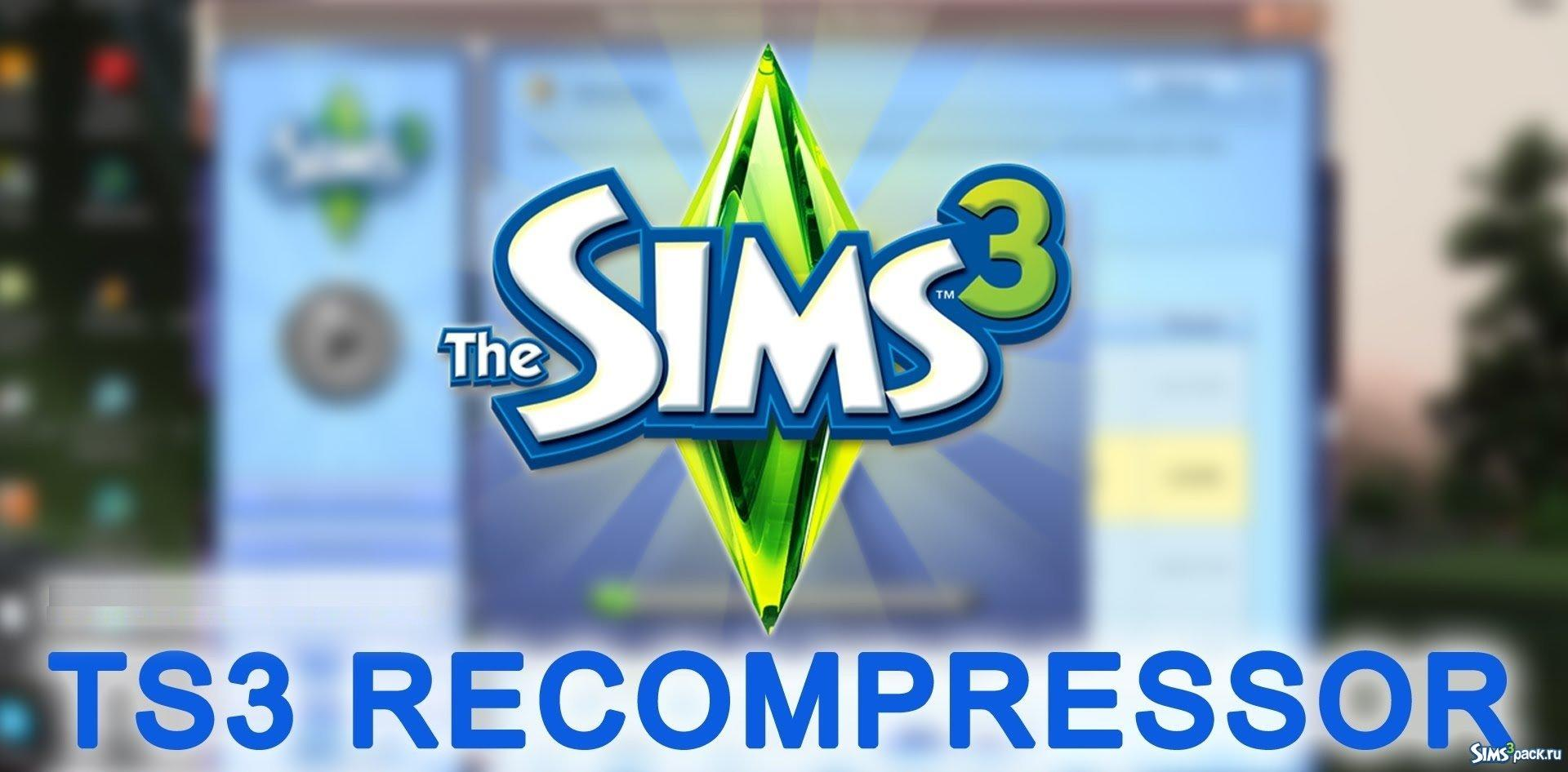 Программа Windows TS3 recompressor для Sims 3