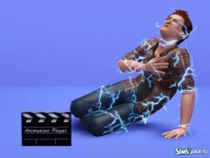 Анимационный плеер поз (Animation Player) для Sims 3