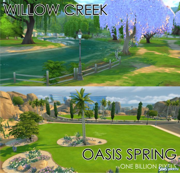 Пустые города Oasis Springs и Willow Creek от One Billion Pixels для Sims 4