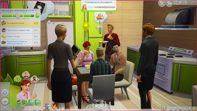 The Sims 4 Turbo Careers