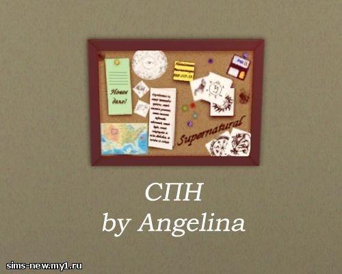"""Набор для фанатов """"Сверхъестественного"""" от Angelina для Sims 3"""
