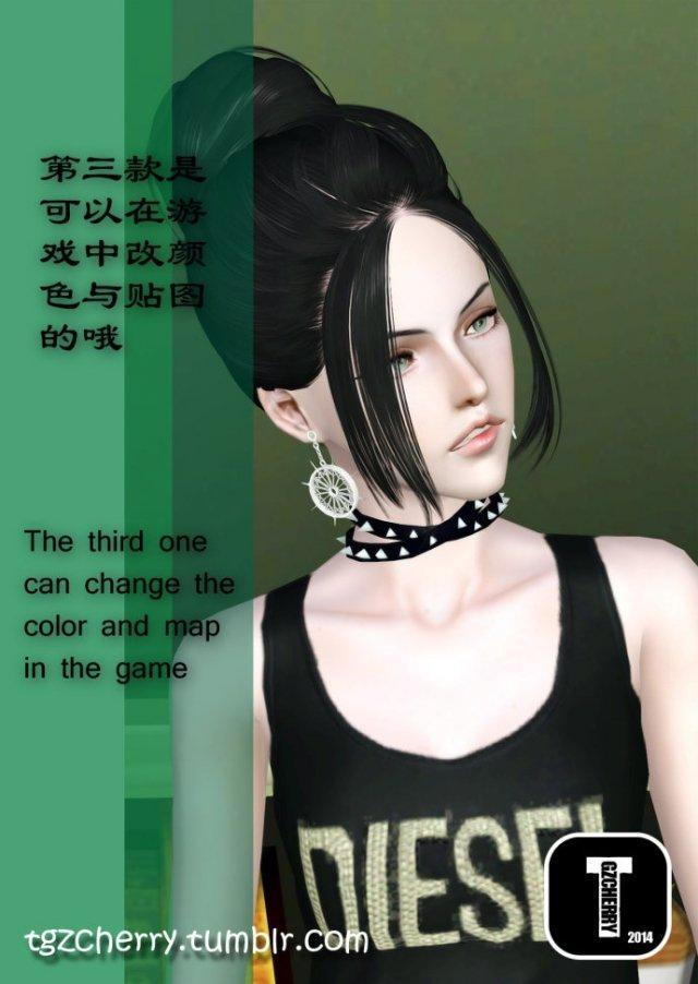 Серёжки от tgzcherry для Sims 3