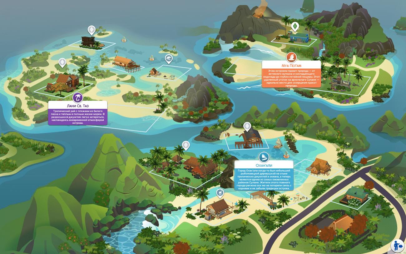Карта Сулани Sims 4