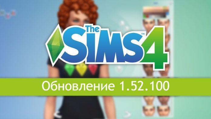 «The Sims 4: Жизнь на острове». Обновление 1.52.100