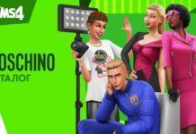 Обзор каталога Moschino для Sims 4