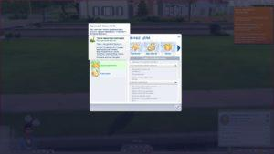 Мод «Жизненная цель «Идеальный баланс» от ilkavelle для Sims 4