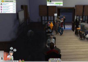 Мод «Посвящение вампира» от ilkavelle для Sims 4