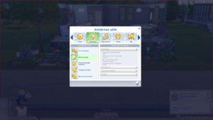 Мод «Жизненная цель Мастера ужасов» от deepwoods для Sims 4