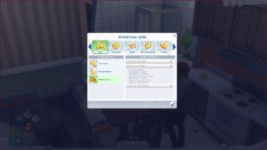 Секреты Sims 4, о которых мало кто знает