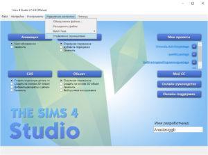 Мод-приложение «Sims 4 Studio 3.1.3.4» от Andrew для Sims 4