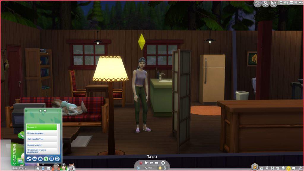Мод «Онлайн-магазин» от Szemoka для Sims 4
