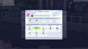 Мод «Танцевальная традиция» от chippedsim для Sims 4