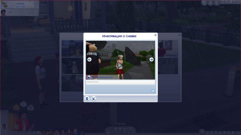 Q&A: Как создать и использовать воспоминания Sims 4