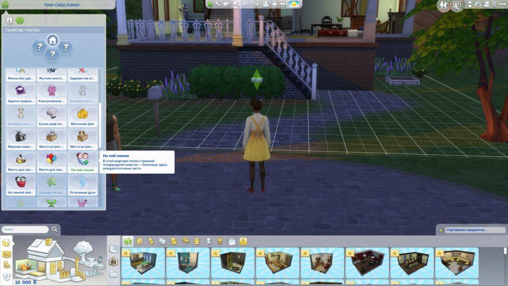 Q&A: Как повлиять на количество детей при родах в Sims 4