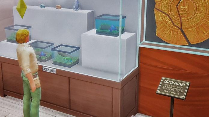 Мод «Производство лягушек» от Caigel для Sims 4