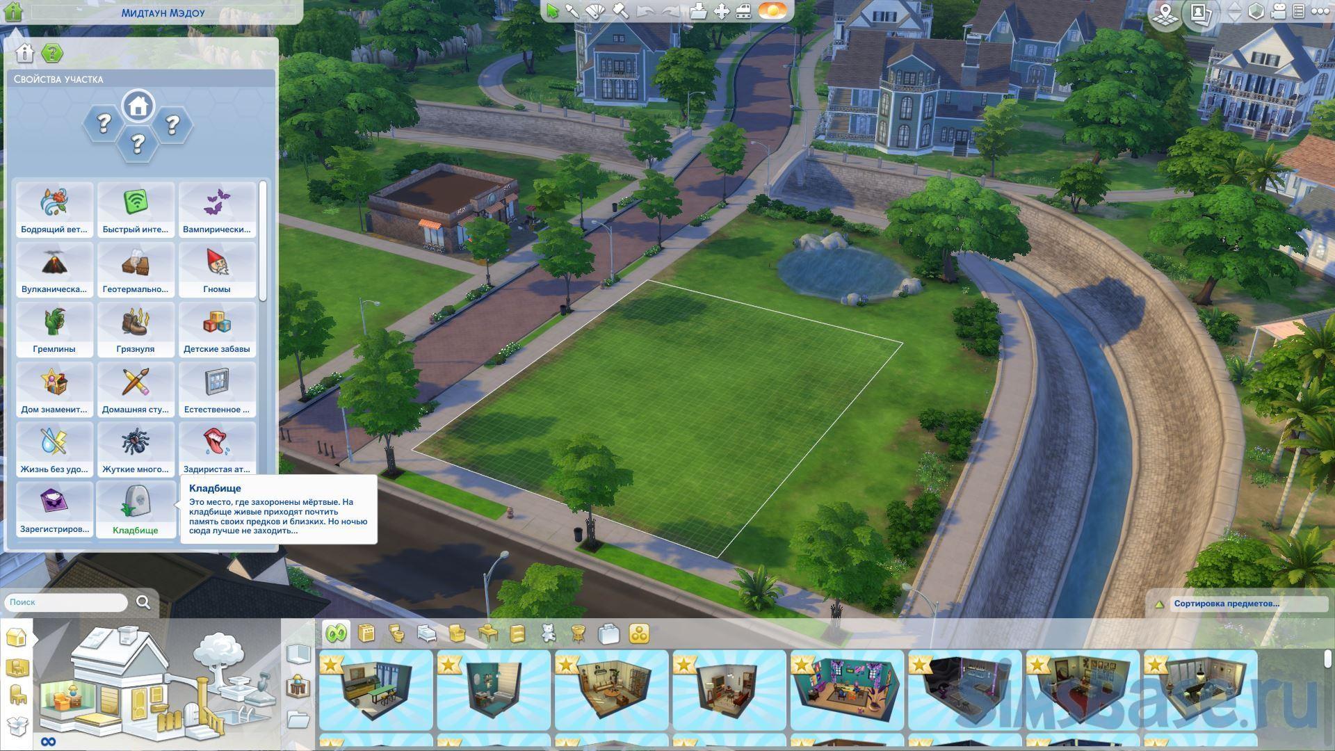 Мод «Свойство участка Кладбище» от simularity для Sims 4