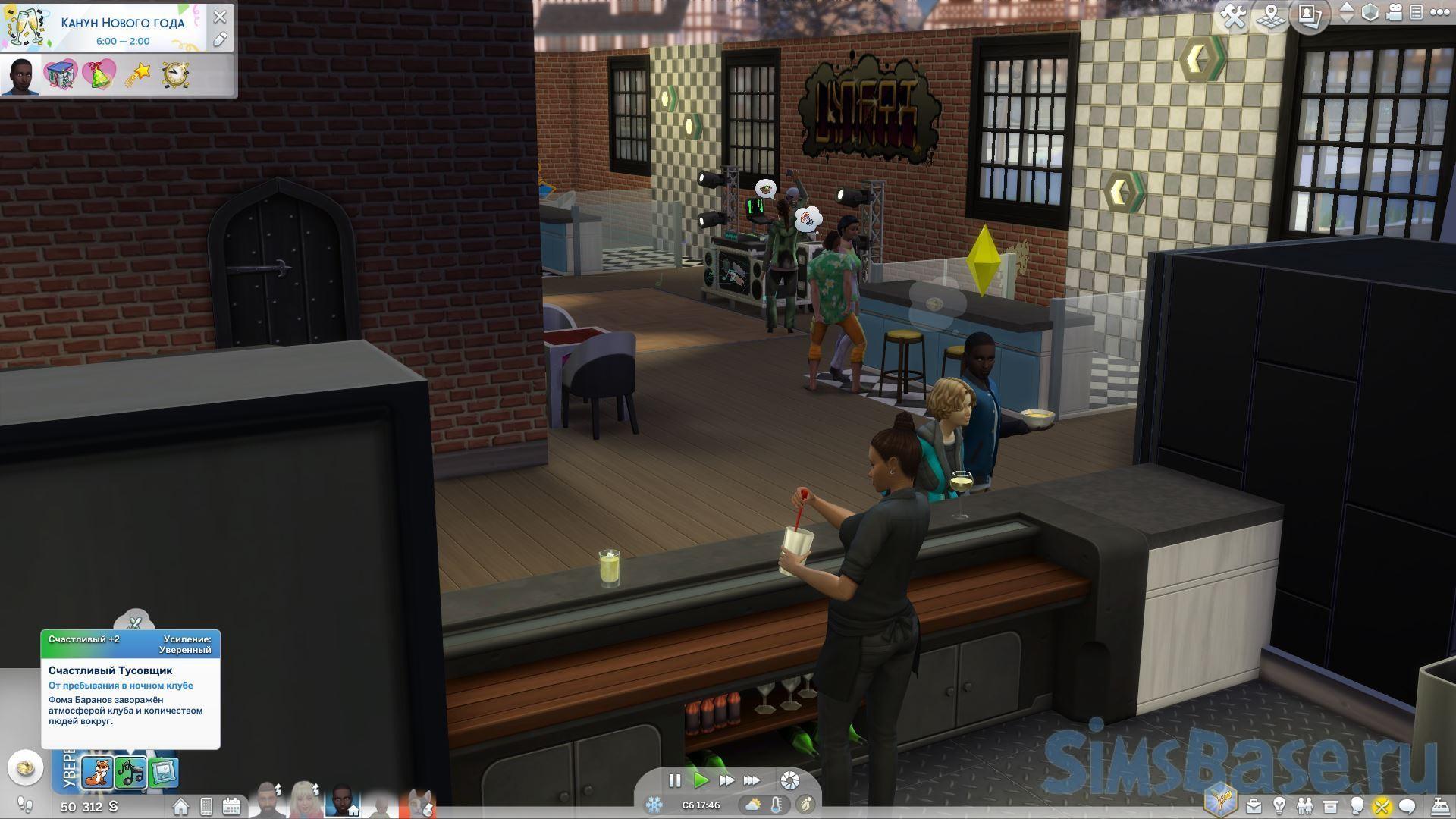 Как создать мод Sims 4. Часть 9. Улучшение черты характера