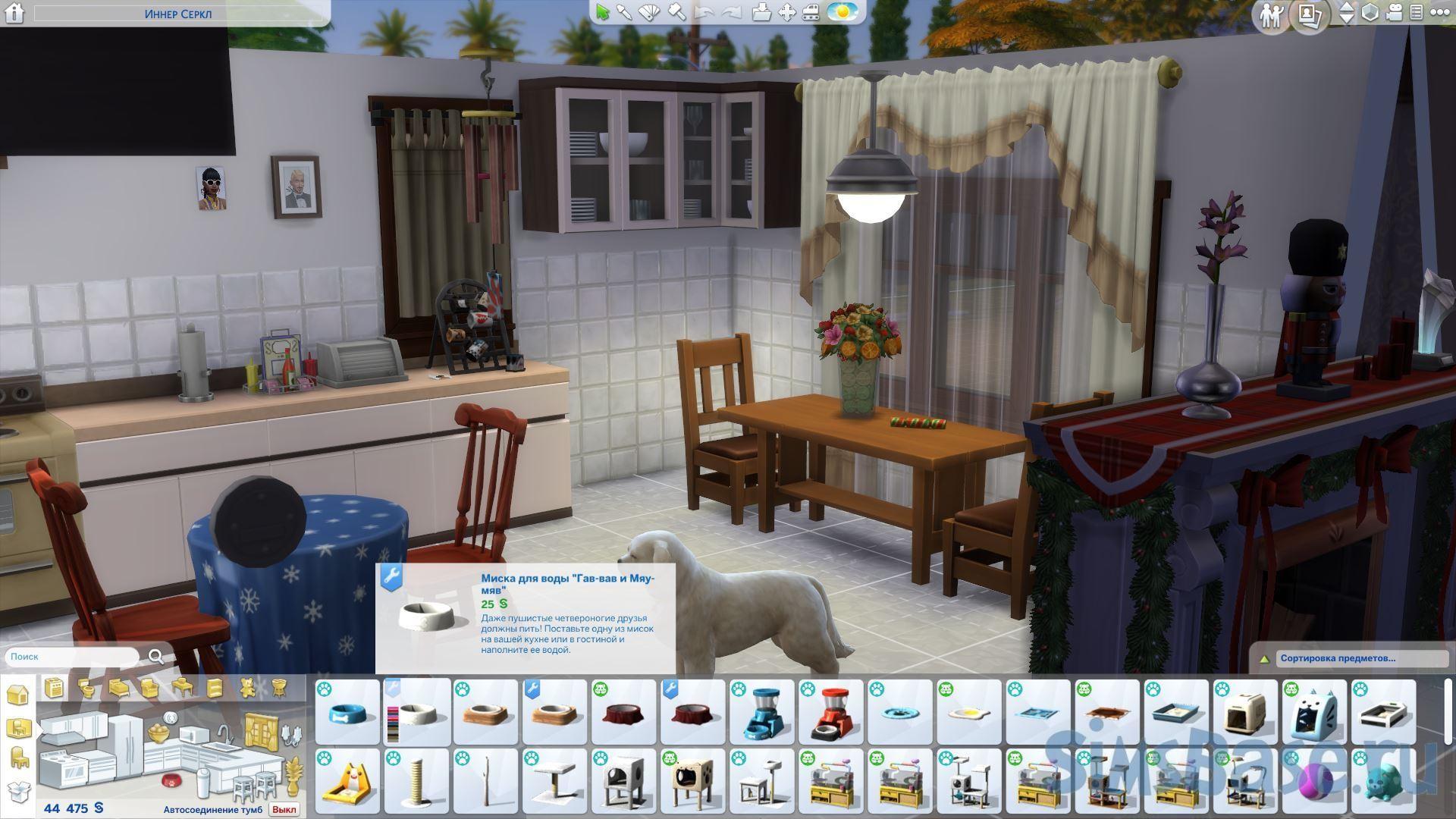 Мод «Миска с водой для питомцев» от littlemssam для Sims 4