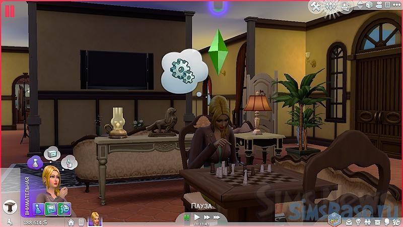 Q&A: Как быстро стать Внимательным в Sims 4 и зачем это нужно