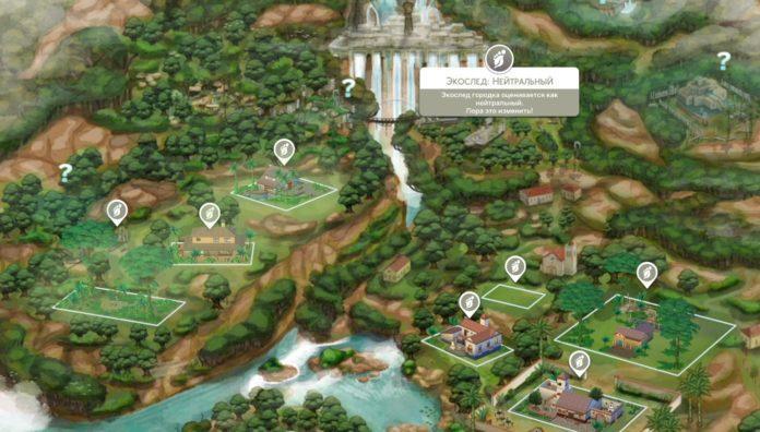 Мод «Экослед в Сельвадораде» от Zerbu для Sims 4