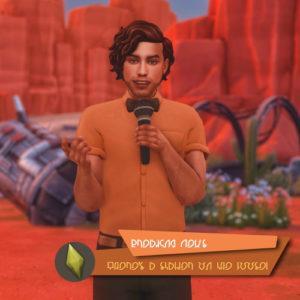Набор поз «Интервью» от KatVerse для Sims 4