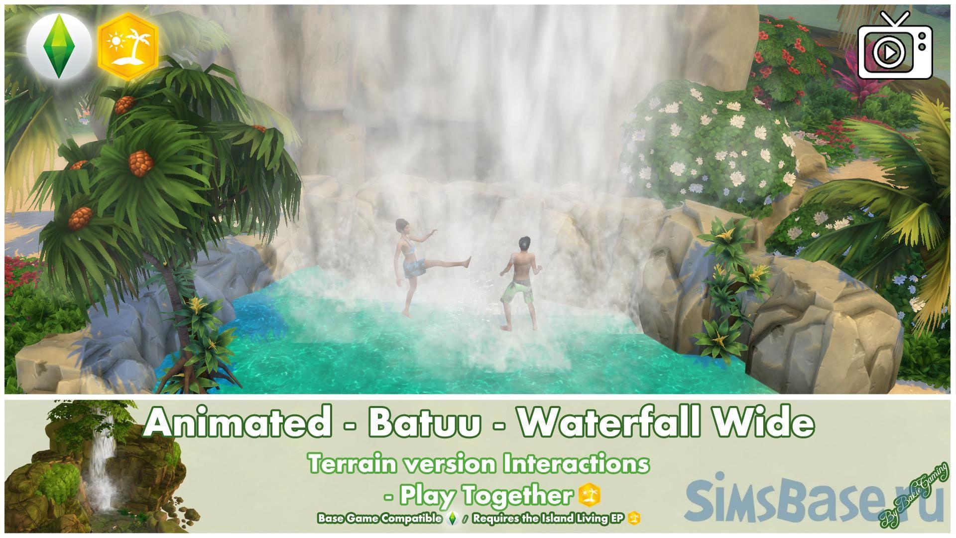 Мод «Большой функциональный водопад с Батуу» от Bakie для Sims 4