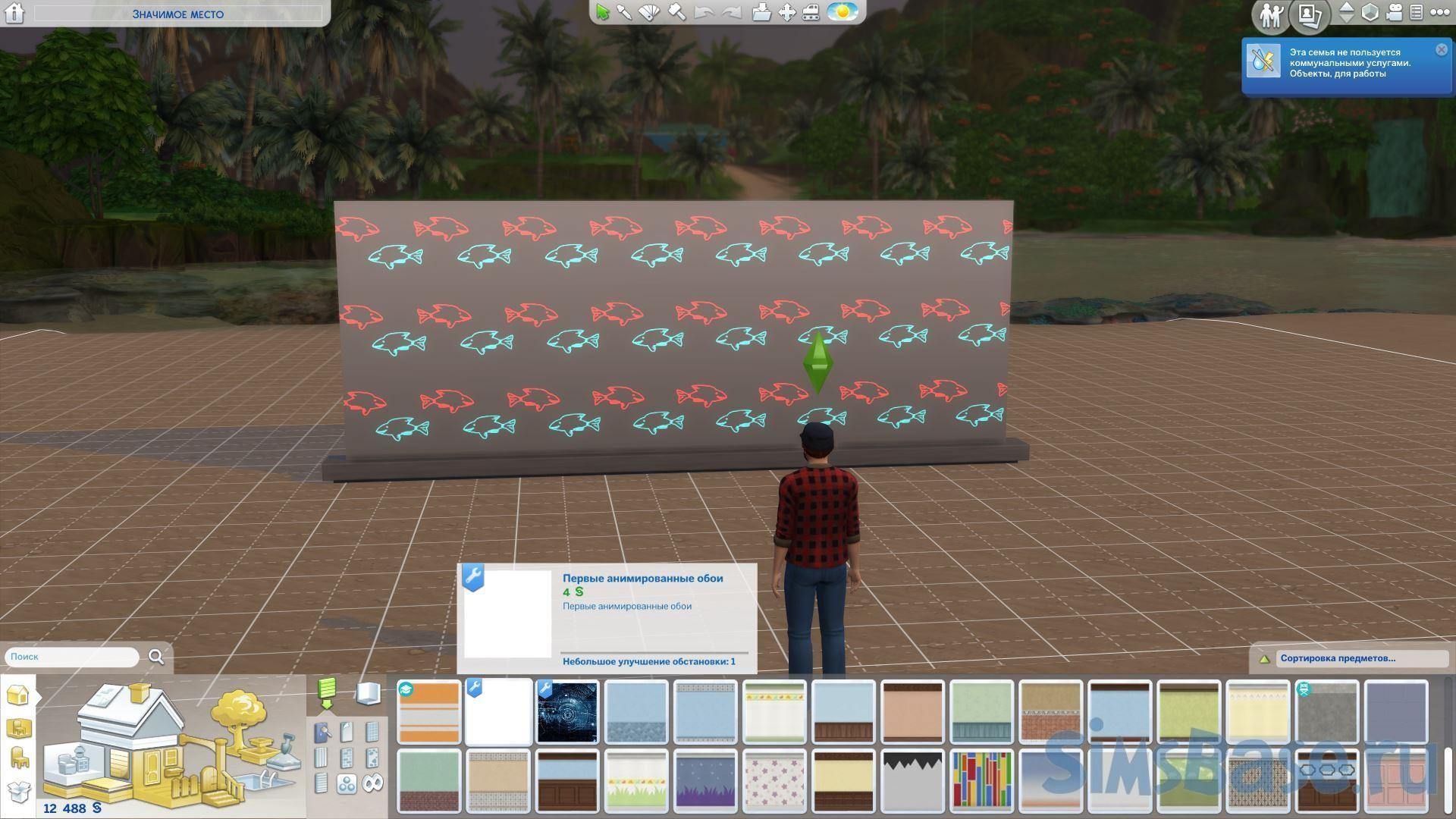 Как создать анимированные обои для Sims 4. Часть 2