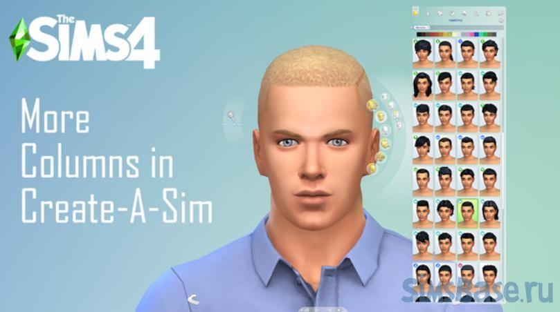 Мод «Больше колонок в CAS» от weerbesu для Sims 4