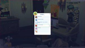 Мод «Организация покупок» от shushu для Sims 4