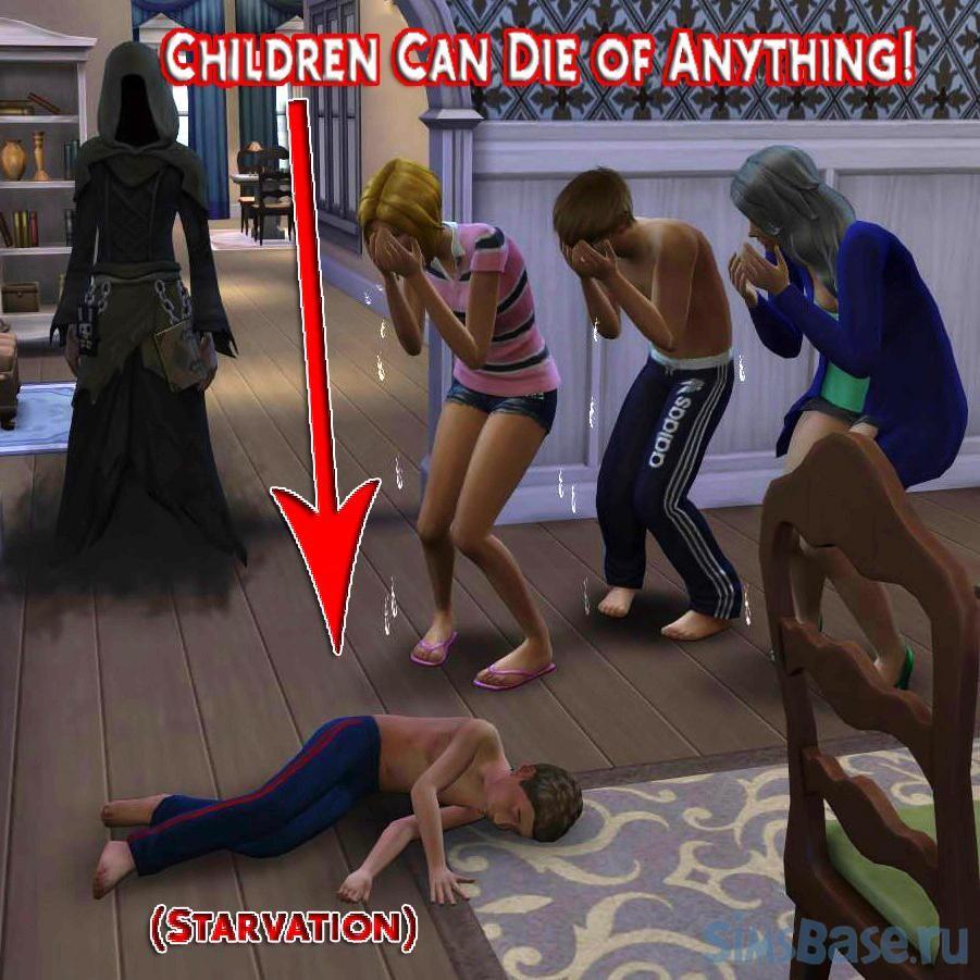 Мод «Дети могут умирать» от Scarlet для Sims 4