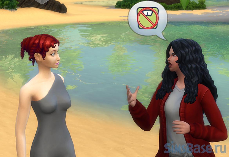 Мод «Кусочек жизни» от kawaiistacie для Sims 4