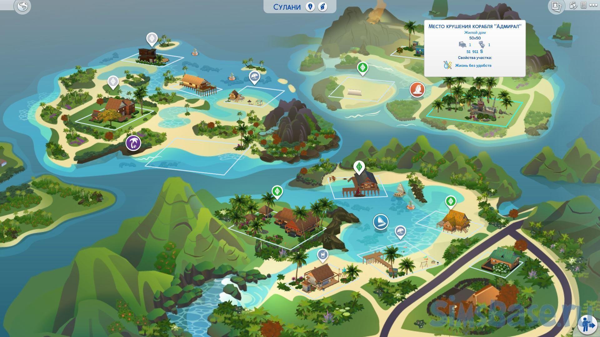 Все 7 способов как стать русалкой в Sims 4