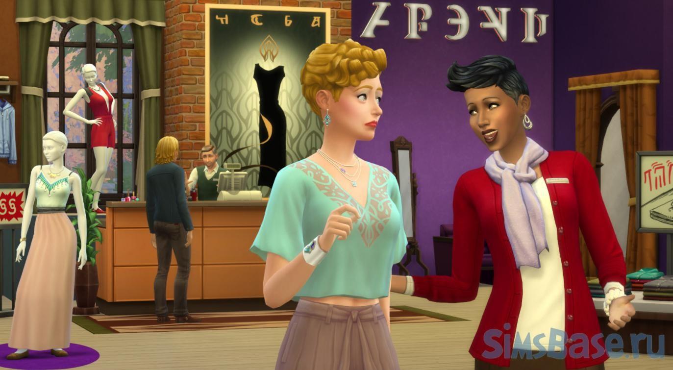 Мод «Больше рабочих мест» от TURBODRIVER для Sims 4