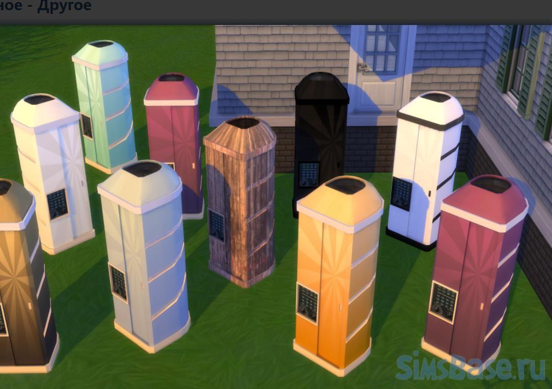 Мод «Загар» от flerb для Sims 4