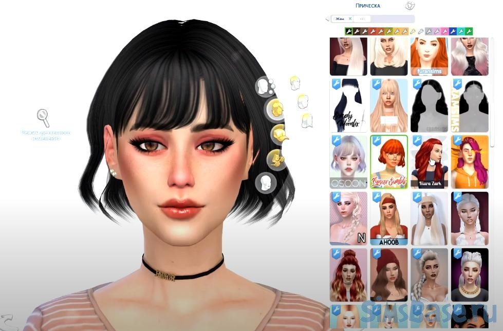 Пак причесок для Sims 4