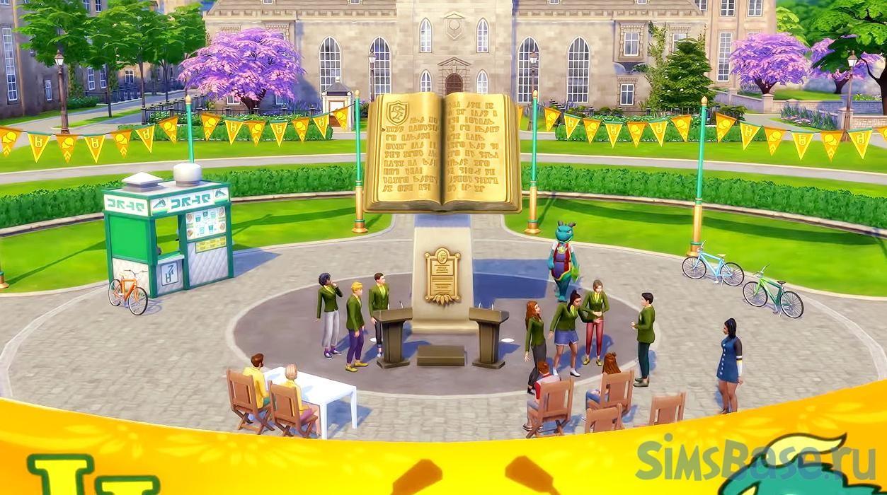 Челлендж «Парки и пикники». Часть 1