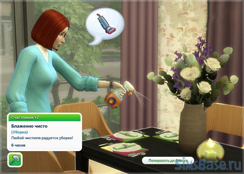 Обновление черт характера Sims 4 после патча марта 2021