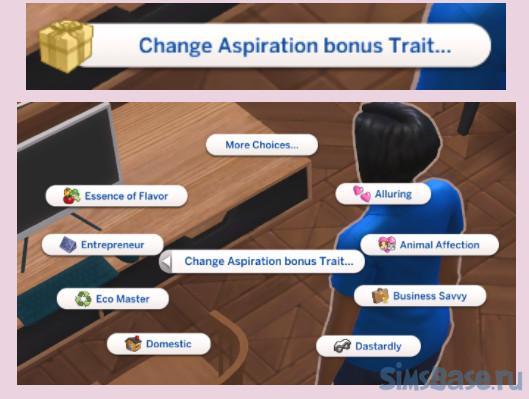 Мод «Идеальный сим» от  Midiar для Sims 4