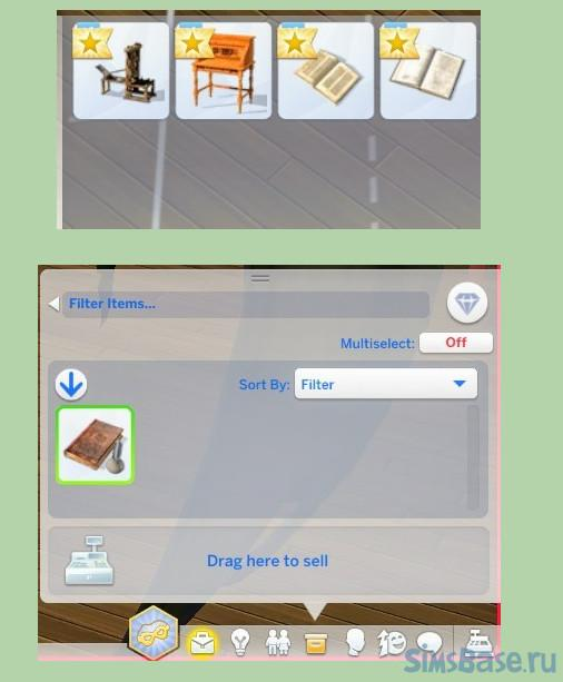 Мод «Карьера писца» от mirai для Sims 4