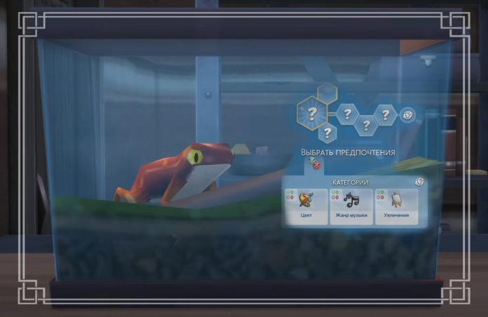 Все о предпочтениях в Sims 4 после патча 1.75