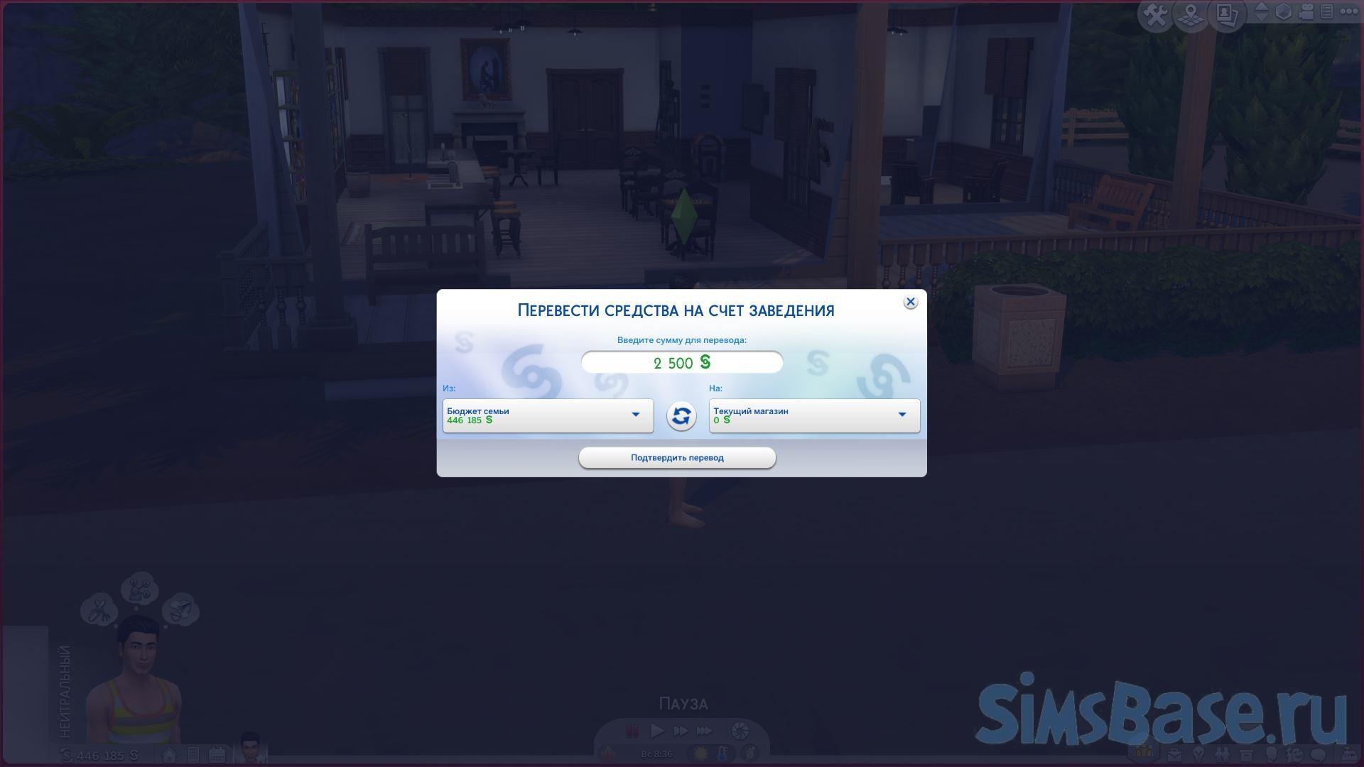 Мод «Тип участка и автономный Дом отдыха» от littlemssam для Sims 4