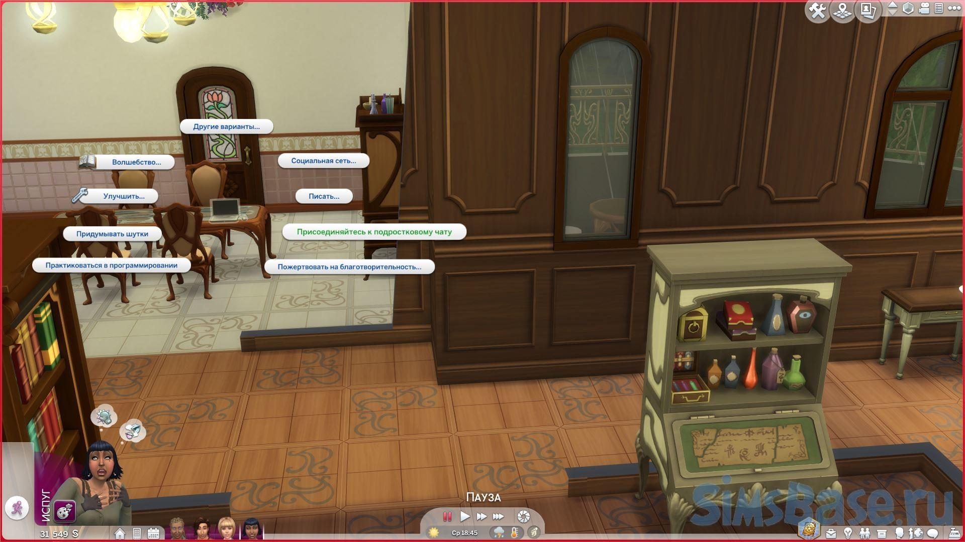 Мод «Подростковая жизнь» от melunn для Sims 4