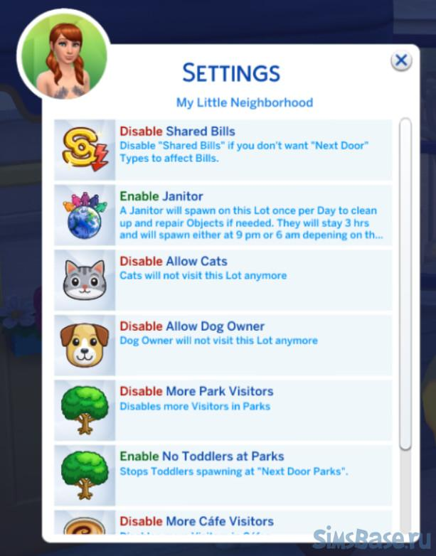 Мод «Маленький район» от littlemssam для Sims 4