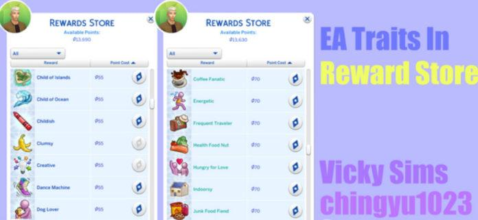 Мод «Все черты ЕА в магазине наград» от Vicky Sims для Sims 4