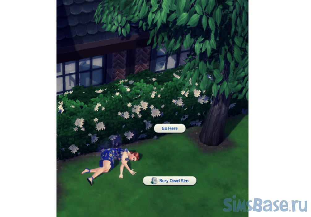 Мод «Mortem или замена Жнеца на Судмедэксперта» Новая версия от simrealist для Sims 4